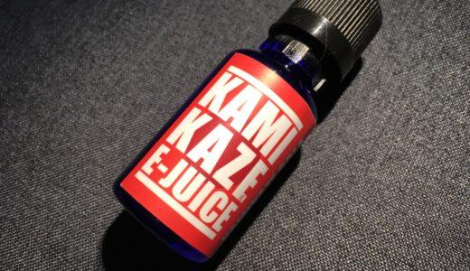 【VAPEリキッド】KAMIKAZE-E-JUICE コーラ コーラ味の再現度が高すぎる、おすすめのリキッド!【レビュー】