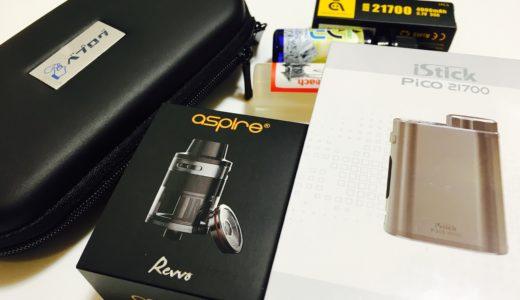 【新作VAPEスターターキットレビュー】iStick Pico 21700 & Aspire Revvo Tank(ピコレボ) スターターキット VAPE初心者は迷ったらこれを買うべし!