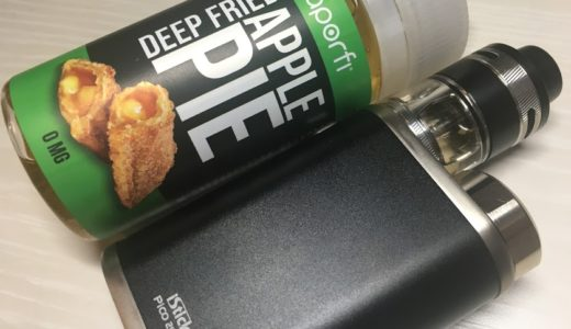 【VAPEリキッドレビュー】Deep Fried Apple Pie(アップルパイ味)【VaporFi(ベイパーファイ)】#VAPE