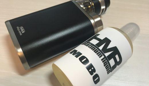 【VAPEリキッドレビュー】MOBO<スイーツタバコ味>【HMR platinum liquid(エイチエムアールプラチナムリキッド)】