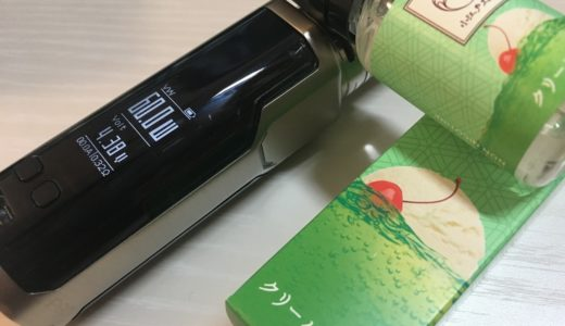 【VAPEリキッドレビュー】クリームソーダ<クリームメロンソーダ味>【小江戸工房(コエドコウボウ)】