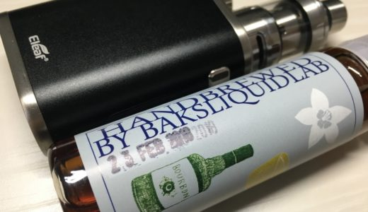 【VAPEリキッドレビュー】Guld Kvallsfika<コーヒー+バーボン味>【BaksLiquidLab.】